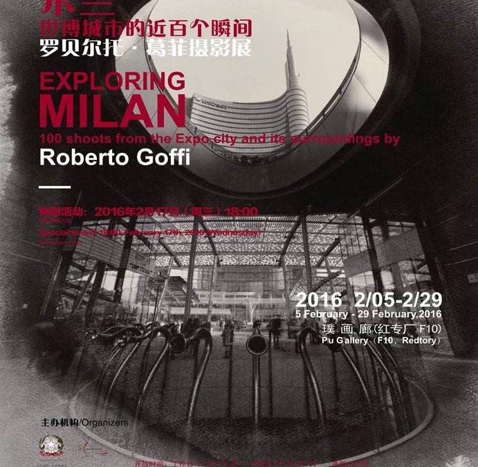 (Re)Découvrez Milan au Redtory