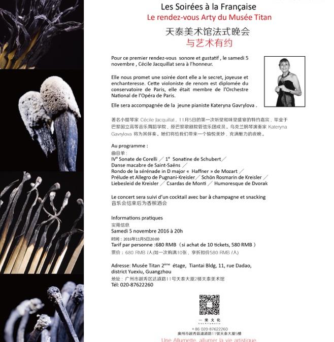 Samedi 5 novembre: lancement des soirées à la Française