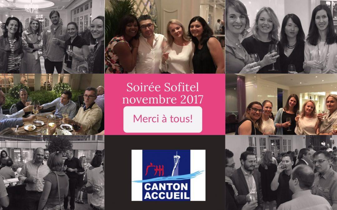 Rétrospective de notre soirée de rentrée du 4 novembre 2017 !