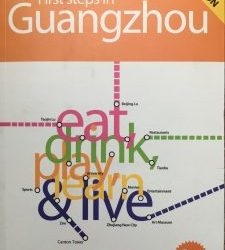 Guide «First steps in Guangzhou» : 5ème édition disponible !