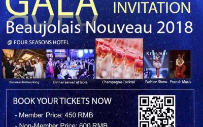 Gala Beaujolais Nouveau 2018, jeudi 15 novembre 2018, 19h à l'hôtel Four Seasons de Guangzhou.