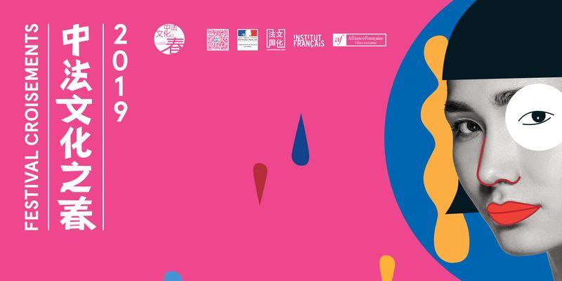 Festival Croisements 2019