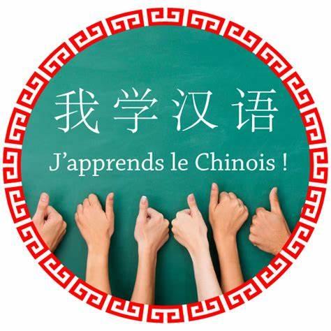 Cours de Mandarin et de culture chinoise : offre spéciale adhérents Canton Accueil