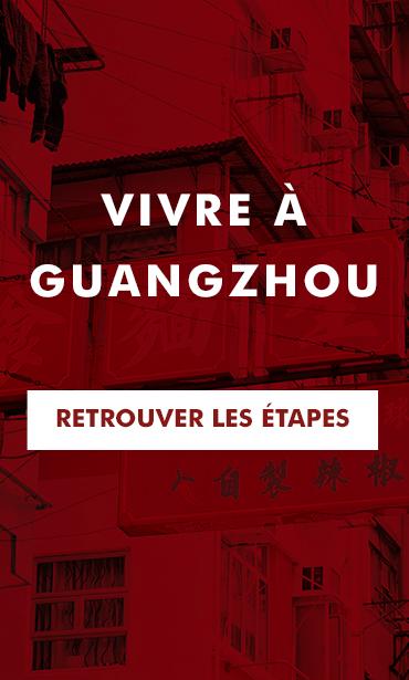 BLOC VIVRE A GUANGZHOU CANTON ACCUEIL 2020